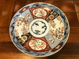 "Antique Japanese Fuki Choshun Porcelain Imari Charger, 17 3/4"" Dia, 3 1/4"" High"
