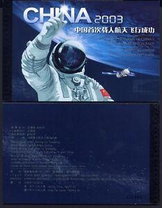 Macau-Macao-2003-Booklet-Space-Flight-Raumfahrt-Markenheft-1296-97-C-No-MNH