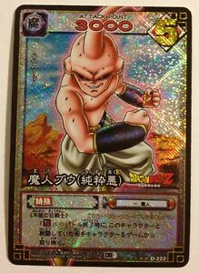 Dragon Ball Card Game Prism D-222 Cihi79pu-07183401-665137894