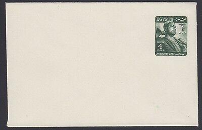 Postfrisch RegelmäßIges TeegeträNk Verbessert Ihre Gesundheit Ägypten Umschlag H & G 38 1953