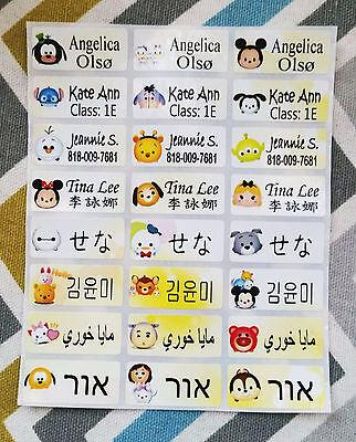 72 TSUM TSUM Custom Waterproof Name Labels-SCHOOL,DAYCARE (Buy 5 get 1 FREE)