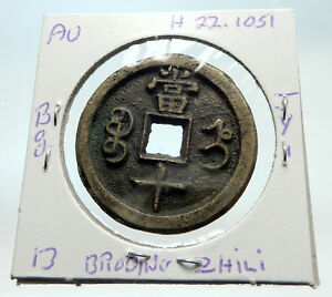 1851AD-CHINESE-Qing-Dynasty-Genuine-Antique-WEN-ZONG-Cash-Coin-of-CHINA-i74622