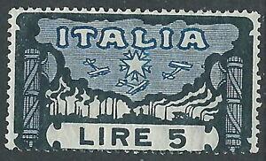 1923-REGNO-MARCIA-SU-ROMA-5-LIRE-DENTELLATURA-STRETTA-MH-I15-7