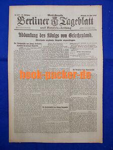 De Berlin Dealer (13.6.1917): Abdication Du Roi De Grèce-afficher Le Titre D'origine
