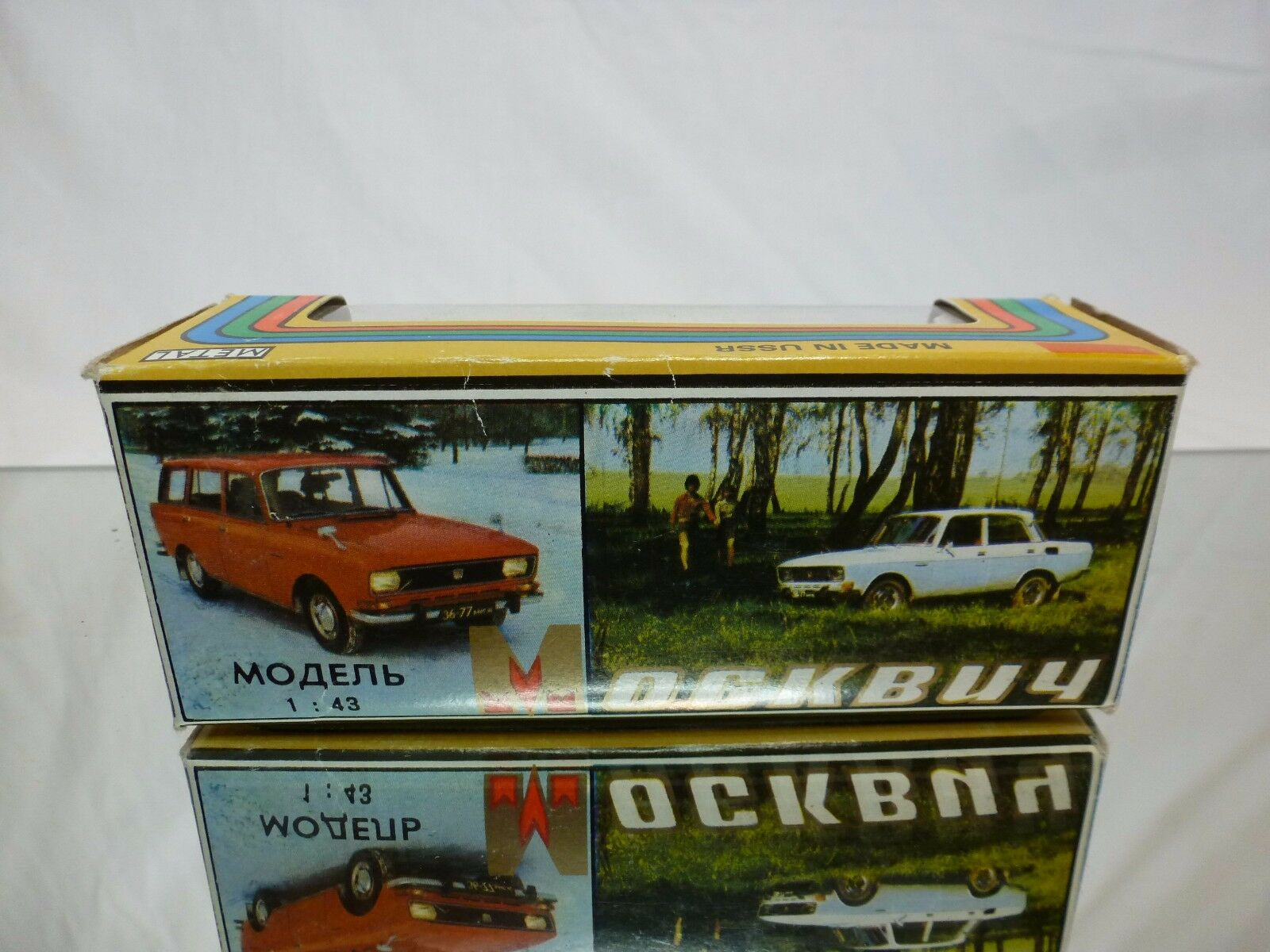 MADE IN CCCP USSR USSR USSR - MOSKVITCH 408 - GREY 1 43 - GOOD CONDITION IN BOX 1d9162