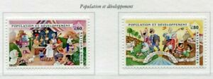 19631-United-Nations-Geneve-1994-MNH-Developpement