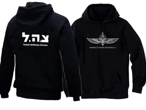 Jewish Israeli army special force tzahal IDF Ops Sayeret Duvdevan black hoodie