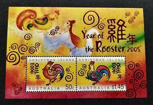 2005-Christmas-Island-Zodiac-Animal-Lunar-Year-Rooster-Miniature-Sheet