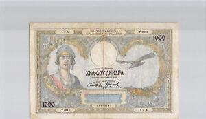 Yugoslavia-1000-Dinara-1-12-1931-N-05272194-Pick-29