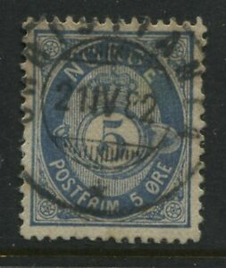 Norway-1877-5-ore-ultra-CDS-used