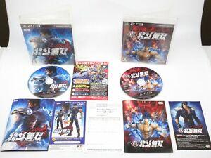 Hokuto-no-Ken-Musou-Shin-Musou-Playstation-3-PS3-Playstation3-NTSC-J-Japan-F-S