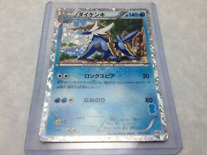 Japanese Pokemon Card Holo Foil Samurott 013 037 Beginning Set Nearmint Ebay