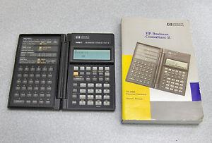 DOOR-ON-BACK-HP-19B-II-19BII-HP-Business-Consultant-II-Calculator
