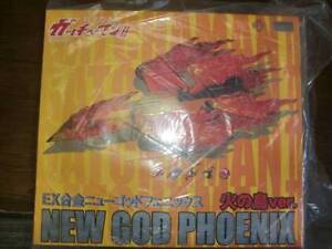 EX-Gokin-Gatchaman-New-God-Phoenix-Hinotori-Version-Figure-Fewture-Models-F-S