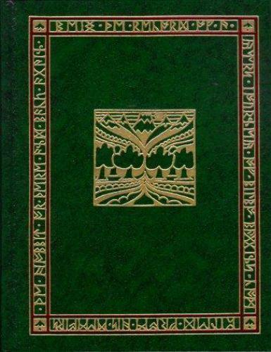 The Hobbit: By Tolkien, J.R.R.