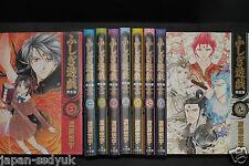 JAPAN Fushigi Yuugi Manga kanzenban 1~9 Complete Set Yuu Watase OOP