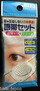 Eye-patch-Pansement-oculaire-japonais-Made-in-Japan