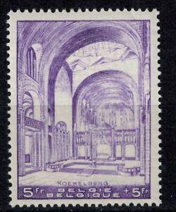 Timbres-de-Belgique-ref-COB-N-477A-Neuf-MNH