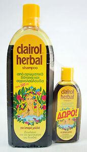VINTAGE HERBAL CLAIROL 500ml SHAMPOO + 200ml FREE GIFT OILY HAIR GREEK NEW NOS !