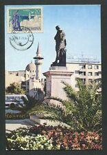 ROMANIA MK 1970 CONSTANTA MOSQUEE MOSCHEE MOSQUE CARTE MAXIMUM CARD MC CM h0217