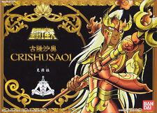 Saint Seiya 聖鬥士星矢 Poseidon Myth Crishusaoi Figure HK Ver Rare