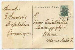 Deutsches Reich Besetzung Litauen Panevezys Postkarte Sulacius Utena 1941