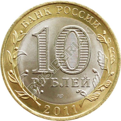 BI-METALLIC RUSSIAN COIN 10 RUBLES 2011 YELETS ANCIENT TOWN UNC *A1
