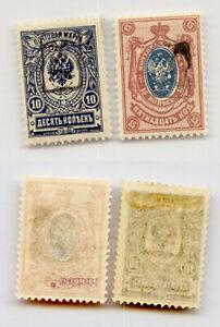Armenia-1919-SC-37-38-mint-rtb4274