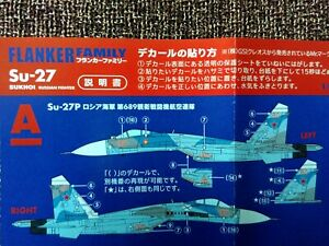 Cafereo-F-Toys-1-144-FLANKER-FAMILY-A-Russian-Su-27P-AIR-SUPERIORITY-FIGHTER