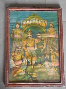Vintage-Framed-Pandav-Darbar-Ravi-Udaya-Press-Litho-Photograph