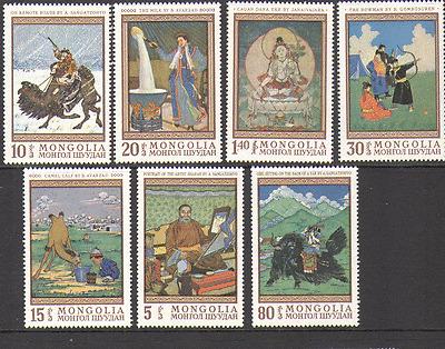 Mongolia 1968 Painting/Camel/Yak/Art/Bowmen set n15605