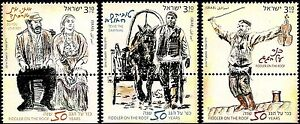 ISRAEL 2014 - FIDDLER ON THE ROOF, THE THEATRE MUSICAL, 3 STAMPS WITH TABS - MNH
