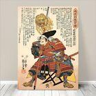 "Vintage Japanese SAMURAI Warrior Art CANVAS PRINT 8x10""~ Kuniyoshi #156"
