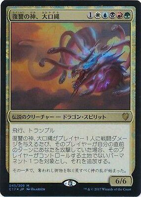 ***JAPANESE FOIL Edgar Markov*** MINT Commander 2017 MTG EDH Magic Cards