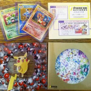 Japanese POKEMON CD w/Special Base Set Holo Cards RARE