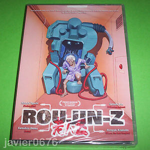 ROUJIN-Z-DVD-NUEVO-Y-PRECINTADO-ANIME
