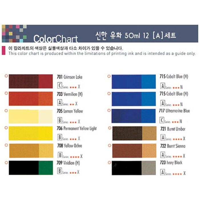 Oil Color Paint Set Shinhan Professional 12 Colors 50ml A Tube