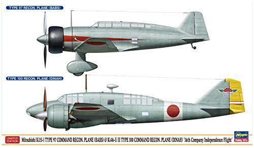 Hasegawa 1 72 Mitsubishi Ki-15 Type 97 BABS   100 DINAN Recon Plane Model Kit