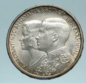 1964-GREECE-Marriage-Constantine-and-Anne-Marie-Silver-30-Drachmai-Coin-i84157