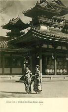 "KYOTO JAPAN ""GEISHA GIRLS IN FRONT OF HEIAN SHRINE"" P/C"