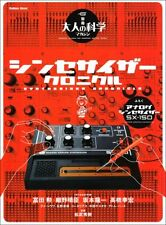 Analog Synthesizer Kit SX-150 Gakken Otona no Kagaku New Japan