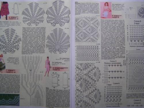 Zhurnal Mod 597 diario Mod-Vestido Falda-revista patrón de ganchillo en ruso