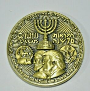 trump temple coin