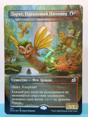 Godzilla Series //// Russian **FOIL** MTG Dorat, the Perfect Pet ✨ Sprite Dragon