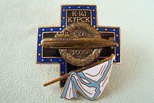 Russisches Abzeichen - Atom U-Boot - K-141 Kursk