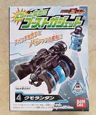 Bandai Masked Kamen Rider Ghost Gadget #4  Kumo Lantern Candy Toy MIB
