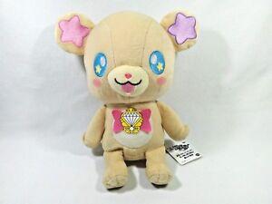MWT-Pretty-Cure-Maho-Girls-Precure-Witch-Mofurun-Plush-Doll-Japan-Banpresto-Toy
