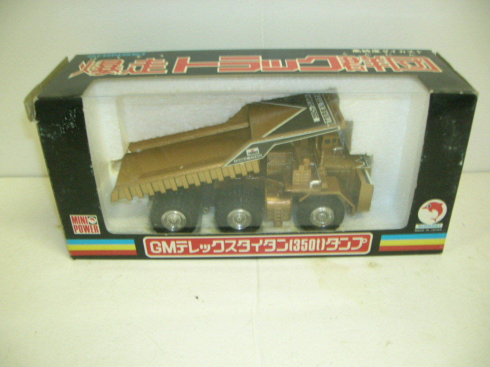SHINSEI TEREX 33-19 BRONZE W BOX - MAKE OFFERS