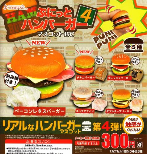 J Dream Punitto hamburger mascot BC4 Gashapon 5 set mascot capsule toys