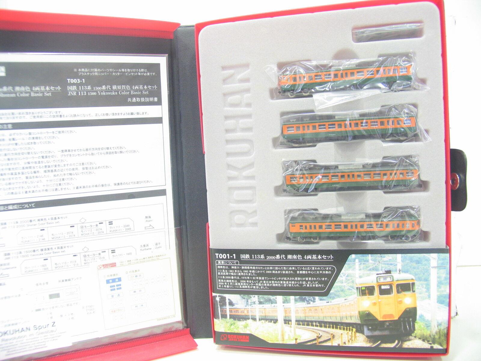 Rokuhan T 001-1 Set JNR 113 2000 Shonan Color Basic Set hi788